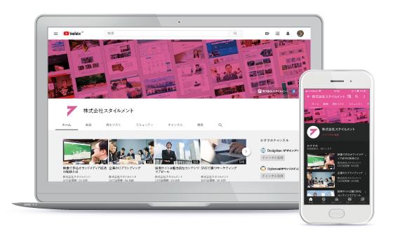 YouTube動画チャンネルイメージ