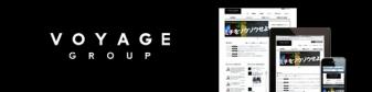 bnr_voyage
