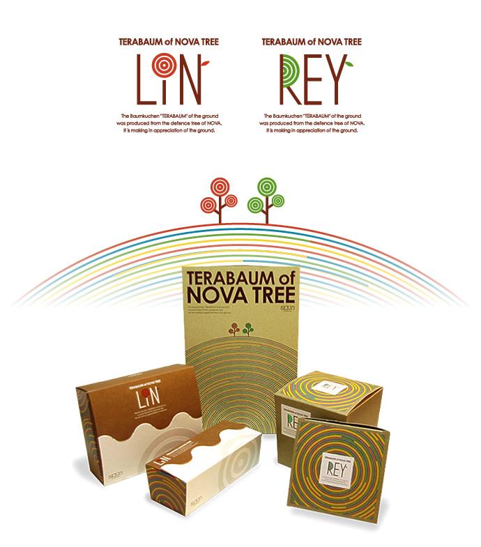 バウムクーヘンパッケージ「REY」「LIN」