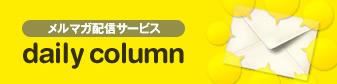 mmilp_banner