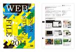 news_webpro