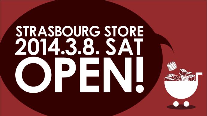 「STRASBOURG ONLINE SHOP」がオープン