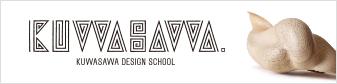 kuwasawadesignschool_banner