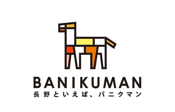 「BANIKUMAN」新店舗ツール制作実例