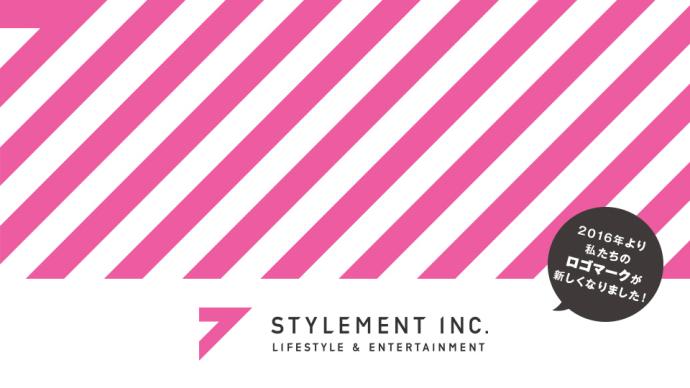 株式会社スタイルメントのロゴマークが新しくなりました
