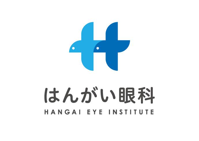 はんがい眼科 ブランディングツール制作