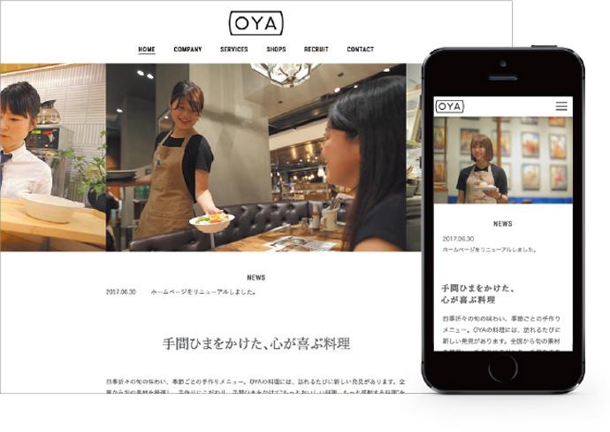 株式会社OYA コーポレートサイトリニューアル