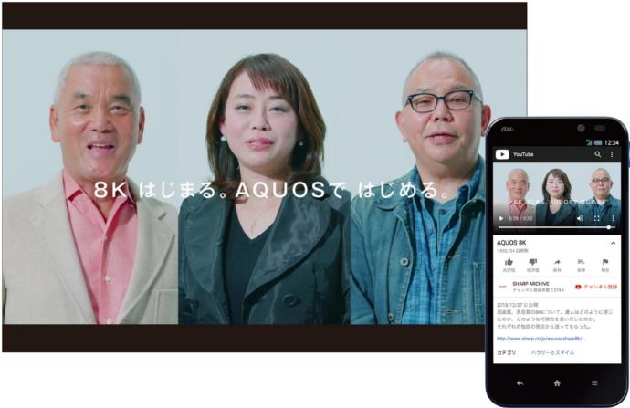 シャープ株式会社「達人、8Kを語る」 Youtube広告動画制作事例